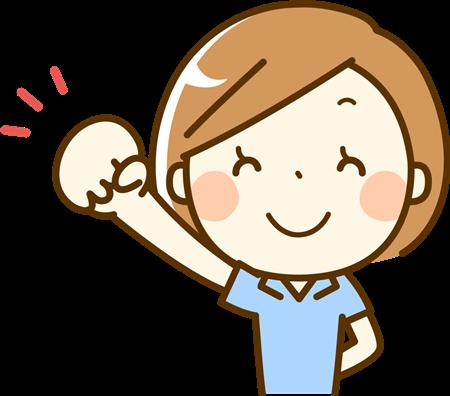 無添加女性用育毛剤マイナチュレが初回購入半額!