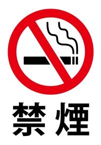 タバコの煙で女性ホルモンが分解されてしまう
