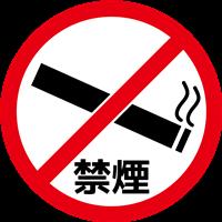 喫煙は薄毛にとっても百害あって一利なし