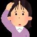 前頭部や頭頂部の薄毛の原因は頭皮の血行不良!?